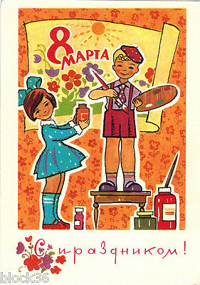 1974 Russian postcard Girl and boy draw MARCH 8 GREETINGS