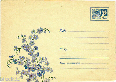 1967 Unusual Russian letter cover with FORGET-ME-NOT flowers