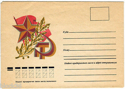 ☭ 1976 Soviet Propaganda letter cover STAR, FLAG, HAMMER AND SICKLE