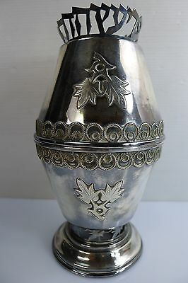 A Judaica Made In Israel Silver Sterling Etrog Box