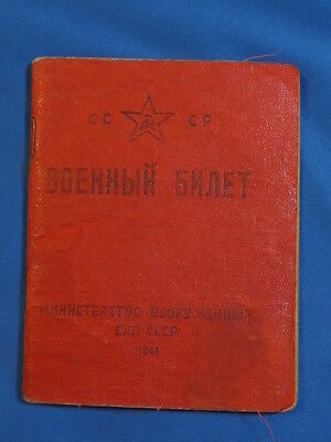 1948 Soviet military ID document army USSR RKKA