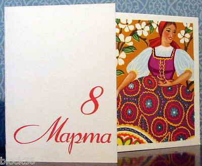 1965 Russian postcard MARCH 8 Woman in ethnic costume