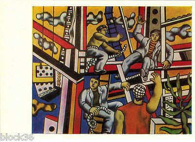 1982 Russian postcard reproduction of painting BUILDERS by Fernand Léger