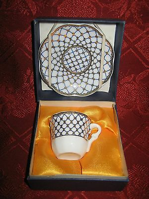 Vintage   Miniature cup and  saucer Boxed