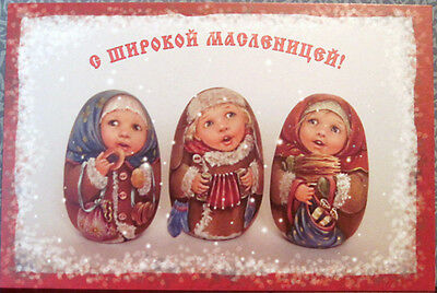 "Russian Postcard Happy Wide Maslenitsa! Picture Of ""Matreshkas"" Colored eggs"