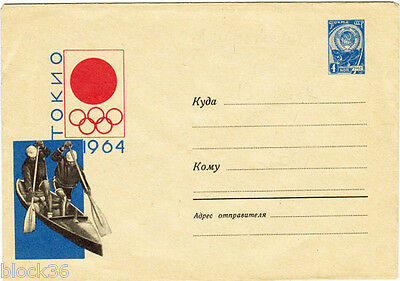1964 Soviet letter cover CANOE COMPETITION TOKYO OLYMPICS