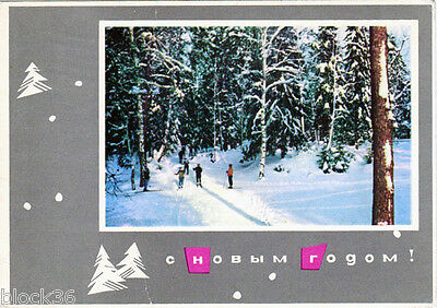 1966 Russian NEW YEAR postcard SKIERS IN THE FOREST