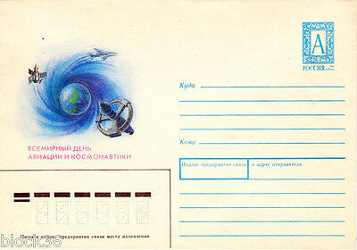 1996 Russian letter cover World Aviation and Cosmonautics Day