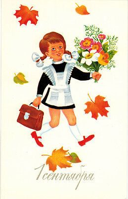 1977 Soviet Russian postcard September 1 Happy girl with flowers goes to school