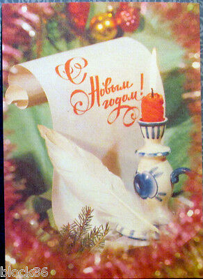 1988  Russian postcard HAPPY NEW YEAR Ornament with scroll, feather and candle