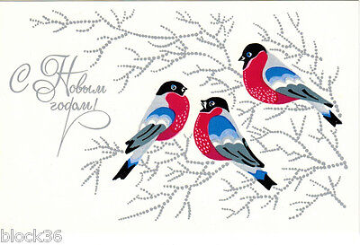 1976 Russian NEW YEAR postcard THREE ROBINS on silvery branches