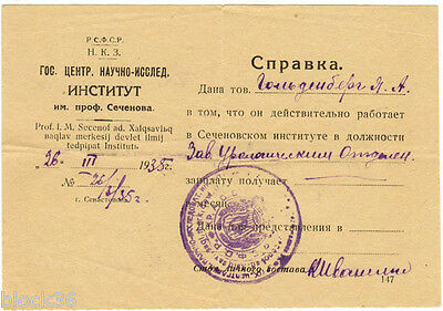 1935 Soviet Russian CONFIRMATION OF EMPLOYMENT IN SECHENOV'S SCIENCE INSTITUTE