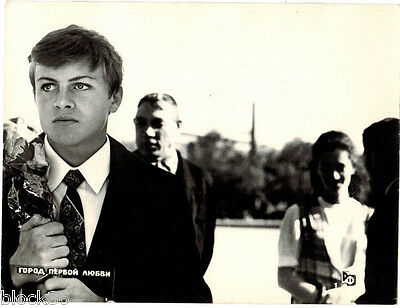 Photo from the Soviet Movie THE TOWN OF FIRST LOVE ГОРОД ПЕРВОЙ ЛЮБВИ (1970)