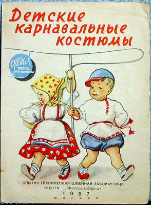 1957 CHILDREN'S CARNIVAL COSTUMES Russian book with seven costumes and patterns