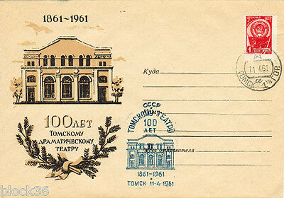 1961 Soviet FDC letter cover 100 YEARS TO TOMSK DRAMA THEATER