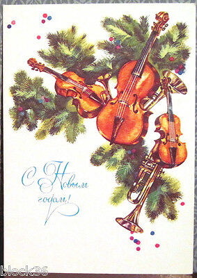 1984 Russian NEW YEAR postcard Musical instruments, Christmas tree branches