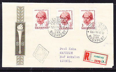 Hungary 1961 Celebrities FOUR  First Day Covers.  REGISTERED : Mabeosz