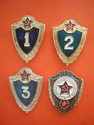 Lot from 4 Russian USSR Military Pins of Soviet Armed Force - Very good Original