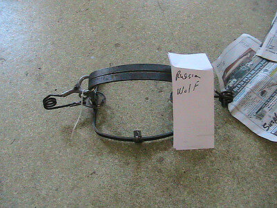 Russian wolf trap never used, doube coil spring bought in russia SALE