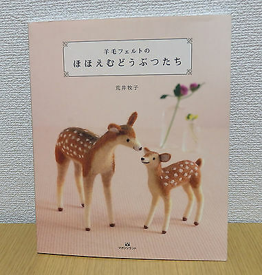 Needle Felt Lovely Smiling Animals Japanese Craft Book