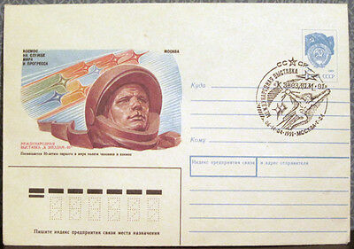 Soviet letter cover 30 YEARS SINCE FIRST MANNED SPACE FLIGHT