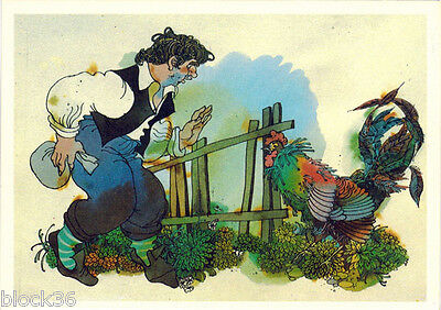 """1990 Russian postcard to French Fairy Tale """"About the Rooster"""" (Про петуха)"""