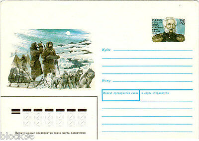 1996 Russian letter cover PETER ANJOU - RUSSIAN ADMIRAL AND POLAR EXPLORER