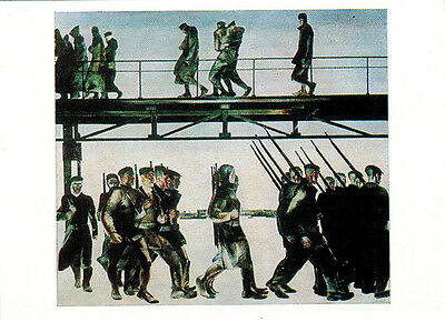 1986 Russian postcard DEFENCE OF PETROGRAD by A.Deyneka Marching armed people
