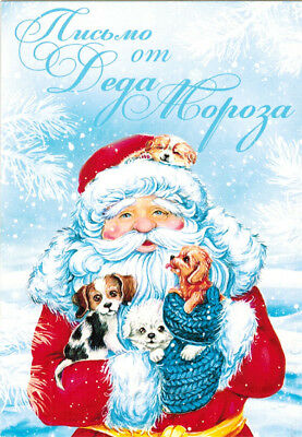 SANTA HOLDS PUPPIES AND ONE SITS OF HIS HAT Modern Russian postcard