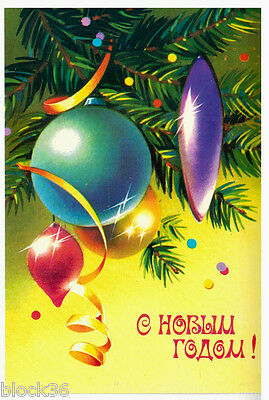 1979 Russian postcard HAPPY NEW YEAR with Christmas tree decorations