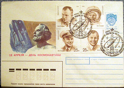 Soviet stamped cover: 30 years since the FIRST HUMAN FLIGHT IN SPACE