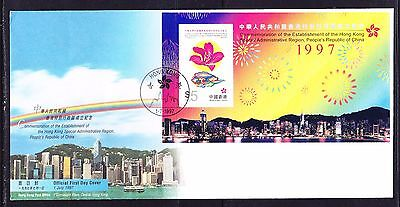 Hong Kong 1997 Administration MS First Day Cover