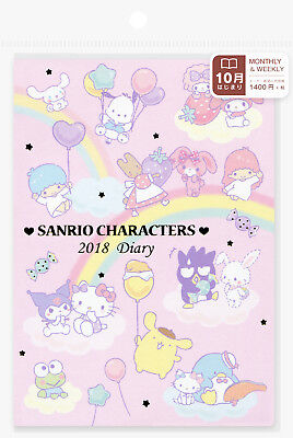 Sanrio Characters (Hello Kitty / My Melody / Little Twin Stars) 2018 Diary