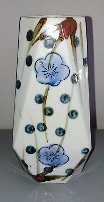 Antique Vintage Oriental Pottery Blue and White floral Vase Marked 華山 in script