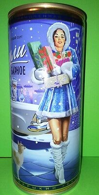 Zhiguli 1 Liter beer can from Russia. Exlusive PIN-UP STYLE # 21 bottom opened