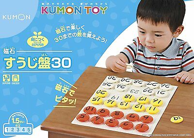 Kumon Magnetic Number Board 30 From Japan educational toy BEST BUY GIFT