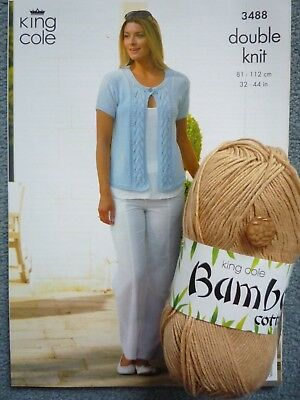 King Cole Bamboo Cotton DK Ladies One Button Cardigan Knitting Kit