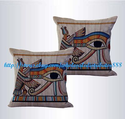 set of 2 dining chair cushion Eye of Ra Ancient Egyptian cushion cover