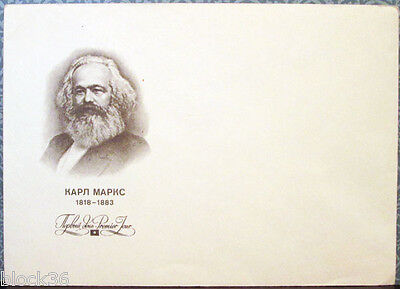 1988 Soviet letter cover 170 YEARS since birth of KARL MARX