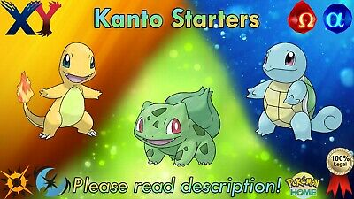 Pokemon Shiny Bulbasaur Charmander Squirtle Starters 6 IV - X/Y OR/AS S/M US/UM