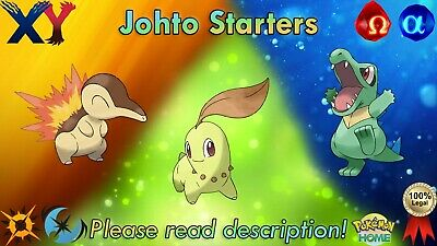POKEMON SHINY CHIKORITA Cyndaquil Totodile Starters Pack 6IV X/Y OR/AS S/M  US/UM