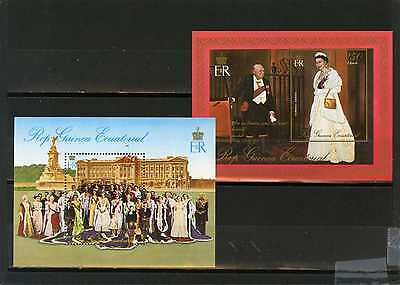 Equatorial Guynea Royal Family 2 S/s Mnh