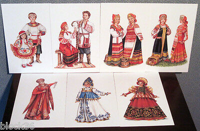 Set of ELEVEN postcards RUSSIAN COSTUMES artistic presentation Russian/English