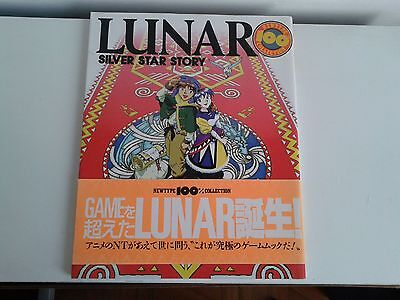 Lunar Silver Star Story - newtype 100% collection - artbook