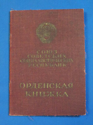 WW2 Soviet russian document Order book 2 Red Star 6 digit Great Patrioric War