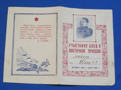 1945 rare Soviet Stalin Gratitude officer For battles in East Prussia WW2 USSR