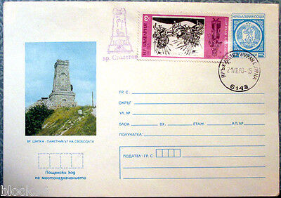 Bulgarian letter cover SHIPKA PASS with TSAR IVAN ALEXANDER STAMP