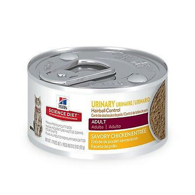 Hill's Science Diet 10138 Adult Urinary Hairball Control Cat Food 2.9-Oun... New