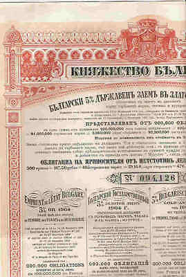 Bulgarian Government 5% Gold Loan of 1904, uncancelled