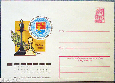 1979 Soviet letter cover related to 1979 CHESS CHAMPIONSHIP in Tallinn